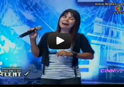 Thailand's Got Talent 2 – What's up กิ๊ก-วารุณี สาวป.6