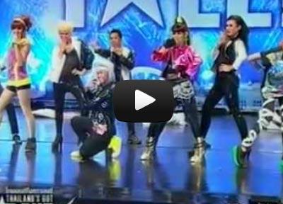 Are You Show ไทยแลนด์ก็อตทาเลนต์ 2012