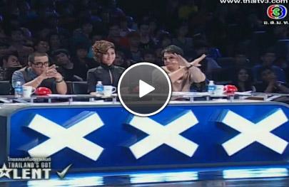 ไทยแลนด์ก็อตทาเลนต์ Thailand's Got Talent ย้อนหลัง 8 กรกฏาคม 2555